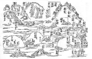 196:築山山水伝