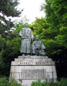279:坂本&中岡