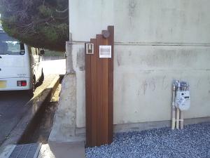 法面のあるアメリカンカントリーテイストのオープン外構門柱