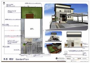 建物&周辺との調和・シャープなデザイン。そして、満足の機能性。