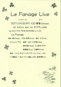 Le Fanage Live.2017.11.5