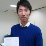 「港製器工業・特別賞」を受賞した河田悟さん
